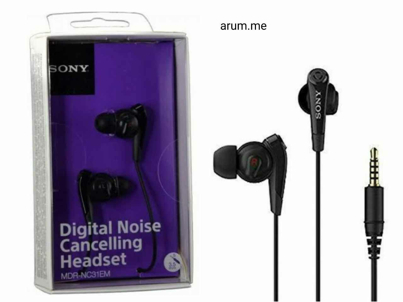 Digital Noise Cancelling Headset Sony MDR-NC31EM | arum.me